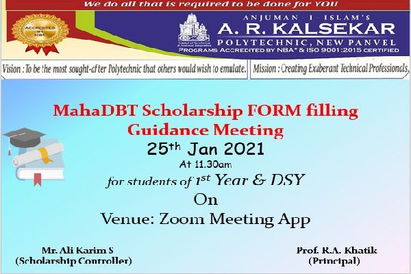 MahaDBT Scholarship Form Filling Demonstration 2021