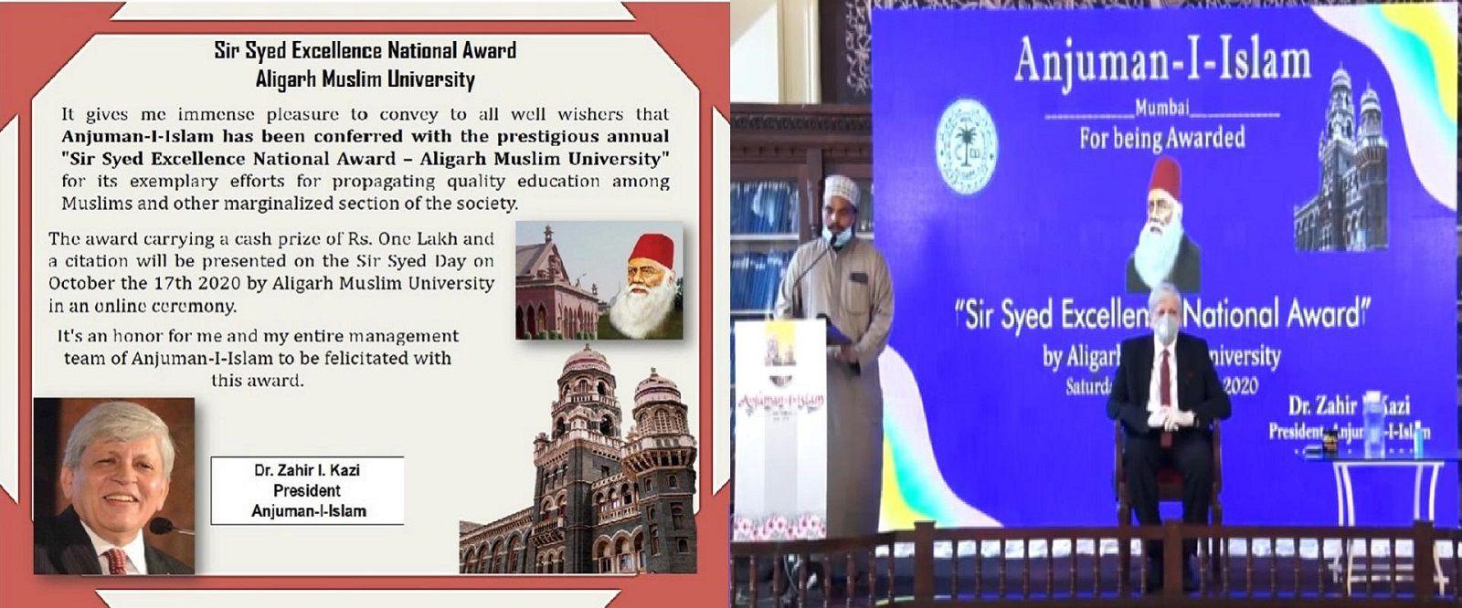 Sir-Sayed-Award-banner