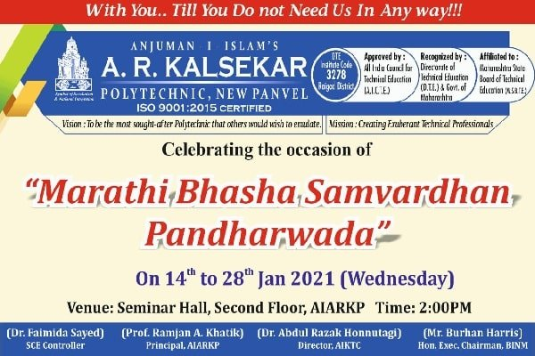 Marathi Bhasha Samvardhan Pandharwada