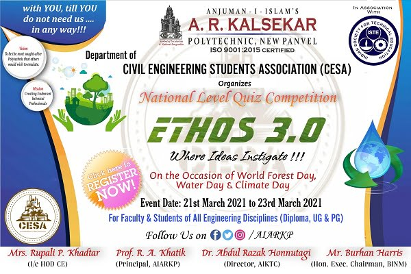 National Level Quiz Competition (CESA)