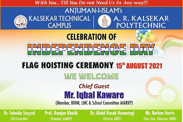 75th Celebration Of 15 August 2021