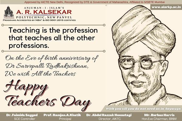 Teachers Days Celebration  2021